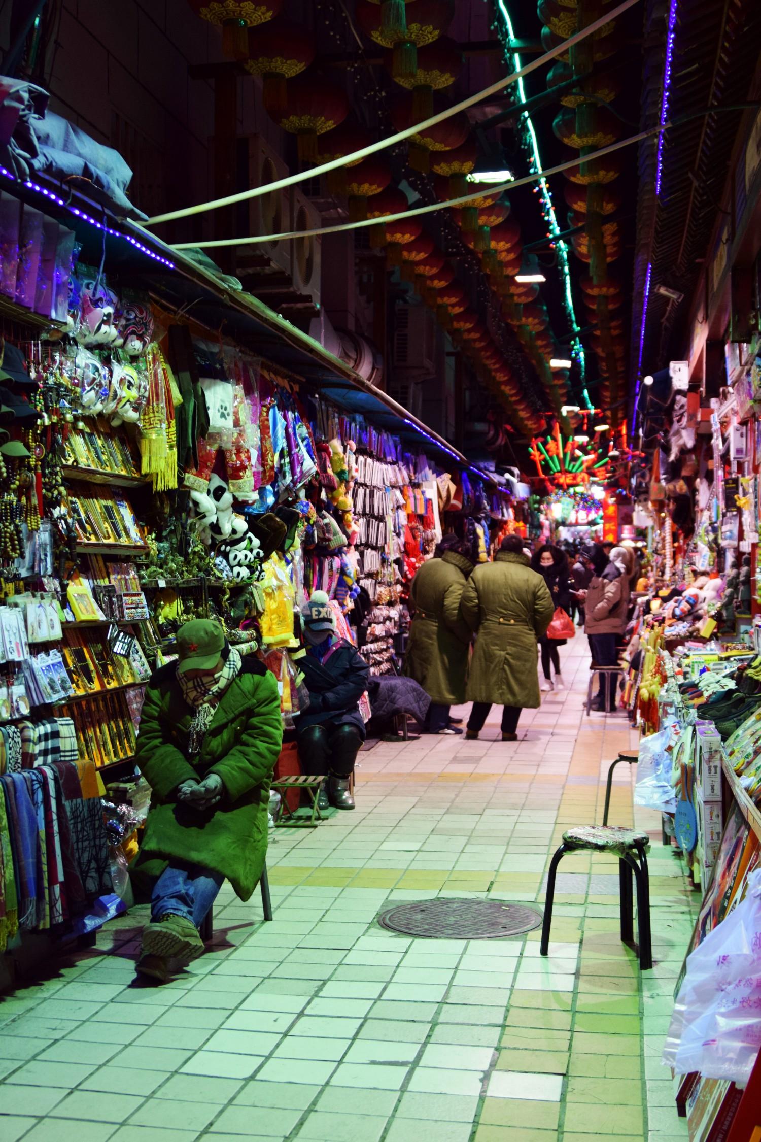 Reise nach Henan / China - Ankunft in Peking - Nachtmarkt