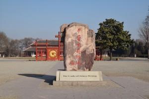 Die Provinzhauptstadt Anyang